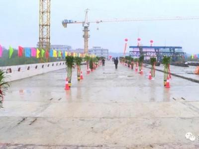邵东这座大桥成功合龙,明年1月可实现通车