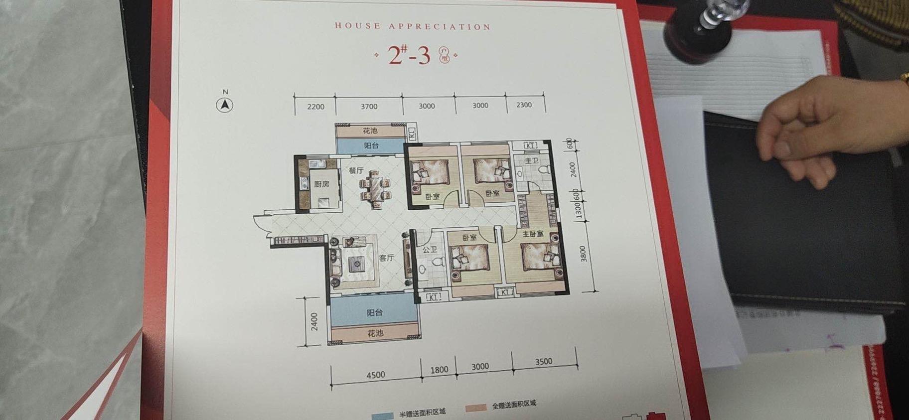北城佳苑电信局指标房出售